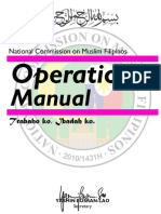 NCMF-Manual-of-Operations-2016.pdf