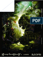 Overlord Volumen 8.pdf
