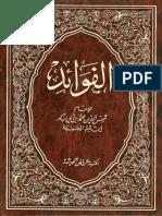 158159.pdf