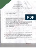 RRB JE 2015 Paper Watermark