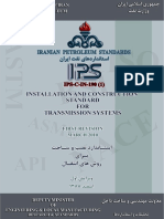 Installation and Construction Standard for Transmission Systems