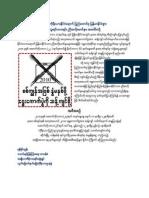 Global Solidarity Actions for Boycott Burmese in Korea