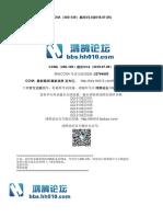 ccna200-125-MCQ (2018.07.05)