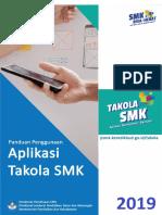 Surat Penambahan Menu Di Aplikasi Takola Smk
