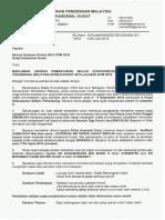 Surat Konvo to PDF
