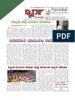 Issue 49 PDF