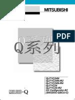 Manual Q系列串行通信模块用户手册(基础篇)