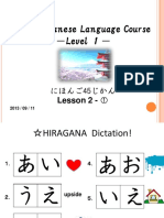 nihongo 45 2.pdf