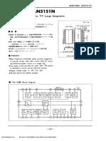 AN5150N  AN5151N - Linear IC (TV).pdf