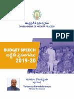 AP Budget Speech English