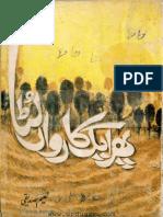Phir Aik Kaarwan Luta (UrduPdf.com)