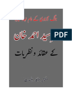سرسید احمد خان کے نظریات وعقائد Sir Syed Ahmed Khan Ke Aqaed Wa Nazriyat