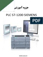 SIMATIC-STEP7-1200