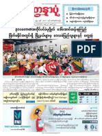 Yadanarpon Daily 14-2-2019