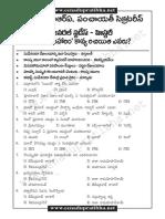 Tspanchayati Pap1 Indianmovement Download2