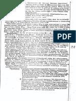 El-Saulskiy 00028.pdf