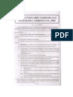 Chhattisgarh Special Public Security Act