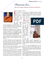 Shakuntala Devi Event