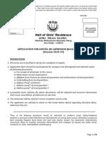 Hgr Renewal Form 2018