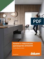 katalog-blum-2018-2019