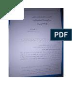 Nouveau Document Microsoft Word 97 - 2003