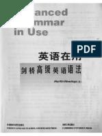 Capítulo de New Grammar in use