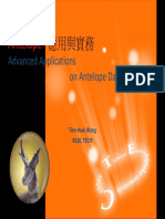 Advanced Applications on Antelope Database