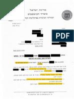 """חקירת מלמ""""ב - חשד לגניבת תוכנה מהתעשייה האווירית ע""""י 2 פרופסורים; סגירת תיק פלילי בשימוע"""