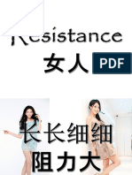 How to memories  factor of resistance
