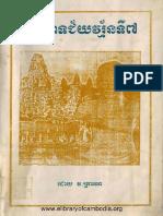 book3-082