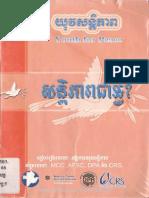 book3-094