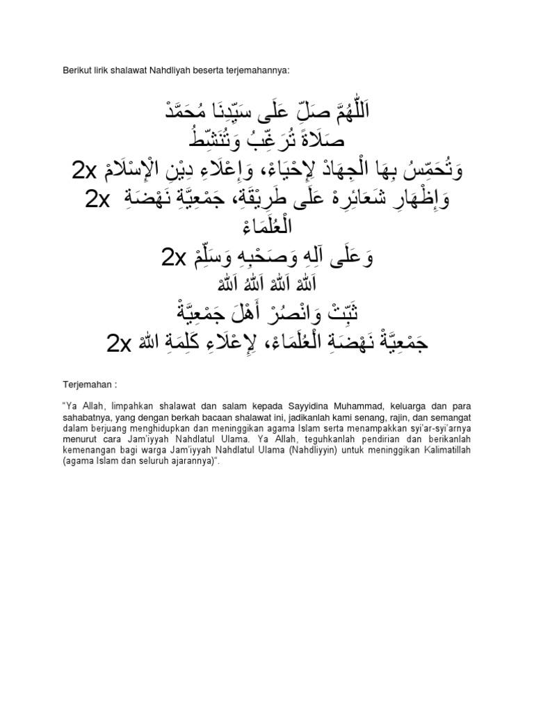 Lirik Lagu Nahdliyah