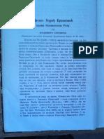 V. Corovic, Despot Djuradj Prema Konavoskom Ratu, Glas SKA 110 (1923)