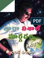 TARA VISHAL MAARGADARSHI Internet Edition.pdf