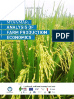 Assesst Farm Production Economics.pdf