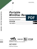 Minidisc recorder user manual