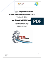 WTP Requirements 2014