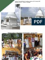 Unveiling pinnacle at Jayatillakaramaya, Nuwaragalathenna, Arantalawa, Ampara on 30th of January 2019