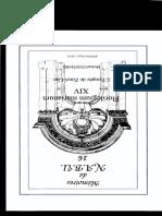 GUICHARD Florilegium Marianum XIV