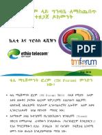 TMF Communication Kit V7 15082018