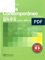Chinês Contemporâneo - portugués