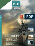 Hussein Revivalism 4