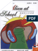 390__12304_4_12305_8_Alien_at_School.pdf
