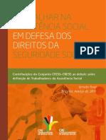 Trabalhar na Assistência Social em defesa dos direitos da seguridade social