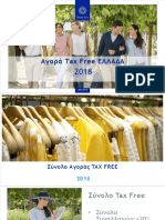 Global Blue Hellas - Tax Free Shopping 2018