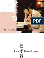 Catalogo Hhh Virtual Hou Hsiao Hsien 2010