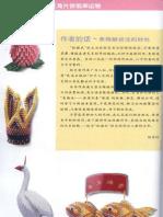 Arts of Paper [59pgg] Origami Modulare Triangoli 3D - NON Kirigami