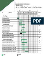 Pu Twae (2)- Progress Schedule900' - 29.12.2015.pdf