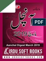Aanchal Digest March 2019