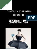 Стилски и уникатни фустани